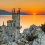 Автобусные Туры из Арзамаса в Крым (экскурсионный)